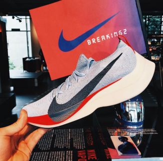 vaporfly elite shoe (2).png
